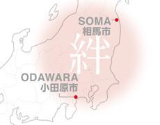 小田原ポスト君が都内のイベントに展示されました