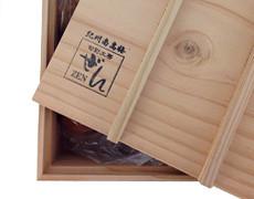 プレカット材から作った梅干箱、美味しい梅干が入って発売中です。