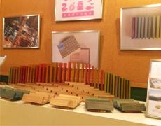 東京おもちゃ美術館『木のおもちゃ職人展』 9/20-9/28
