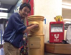 相馬市で小田原ポスト君が実際のポストとして使われています!