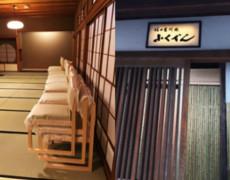 リニューアルオープンする「福田家」様の椅子を作製しました。