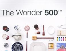 今年度もThe Wonder 500 に「ひきよせ」が認定されました。