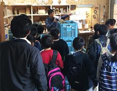 小田原市立早川小学校生の工場見学
