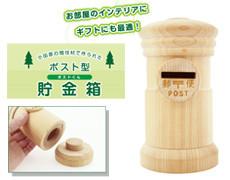 ※再販のお知らせ※小田原の間伐材で作った郵便ポスト型貯金箱