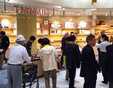 【HaRuNe小田原】『TAKUMI館』『きみのそば』がオープンしています!