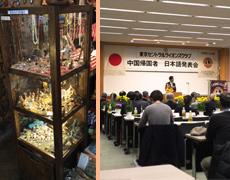中国帰国者日本語発表会&社長のプチ旅