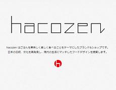 """""""hacozenシリーズ""""(箱膳)がピックアップされました。"""