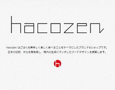 hacozen 箱膳
