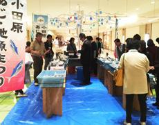 ハルネ小田原第二回駅直朝市場が開催されました。