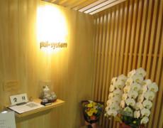 パルシステム神奈川ゆめコープ 新横浜本部の木質化に携わりました。
