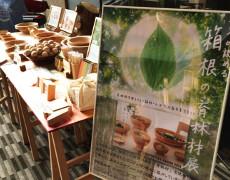 東急ハーヴェスト翡翠様にて、育林材商品の特別催事を行っています。