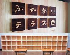 大井高校の鞄棚・看板を作製しました。