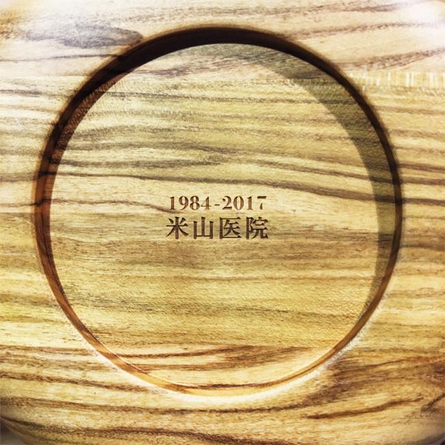 思い出もくもく企画:米山さんのお庭の木【伐採~製品】