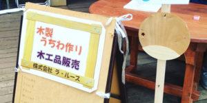 小田原みなとまつり・きまつりに参加しました。