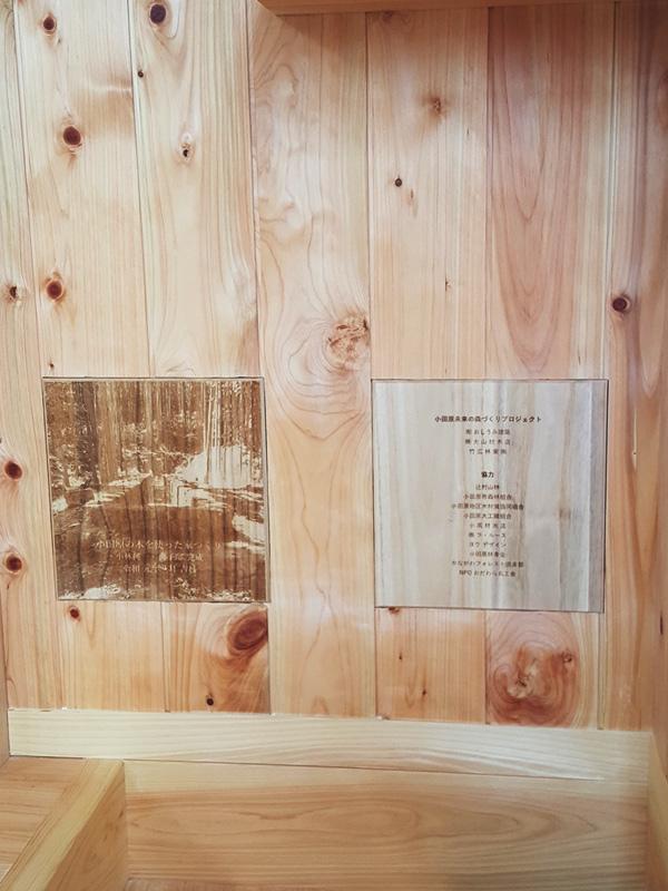 モザイク壁施工:小林様邸