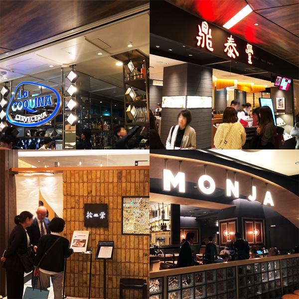 渋谷スクランブルスクエアのレセプションに参加しました。