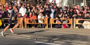 ki-saku キサク 木の柵 箱根駅伝