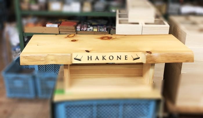『箱根のぶらんこ』の座面制作を行いました。