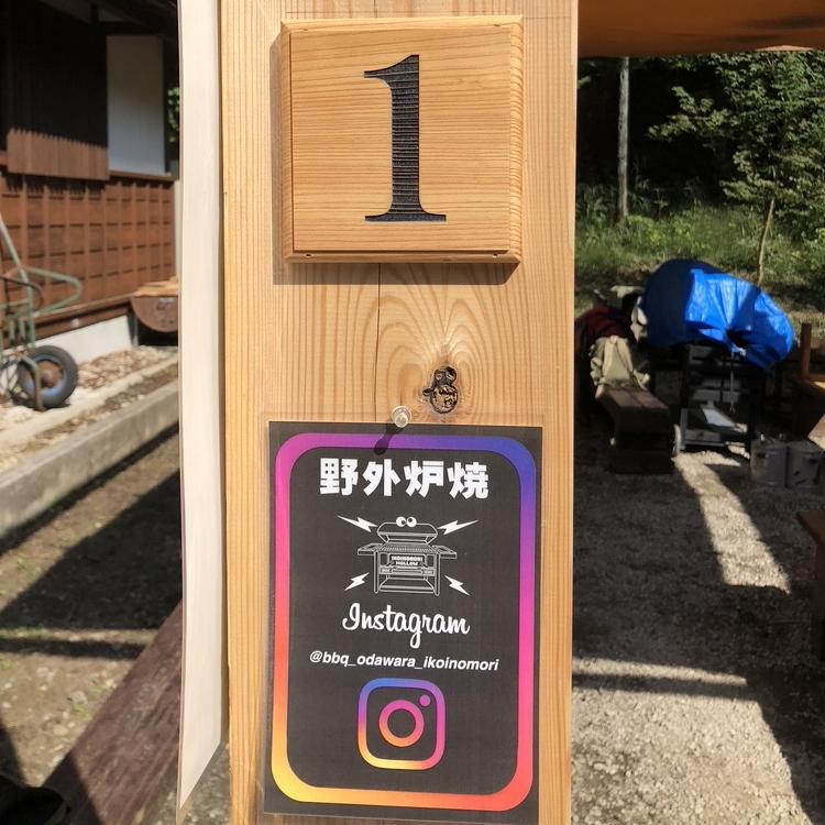 小田原市 いこいの森 RECAMP おだわらのBBQ場プレートの作製