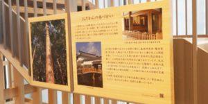 小田原三の丸ホールの看板を作製④