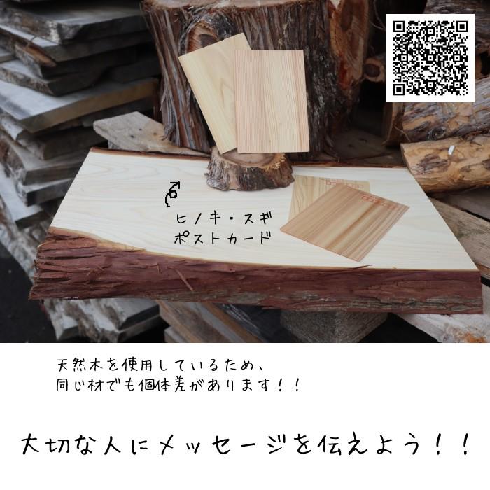 郵便局にて8月30日より販売開始!!