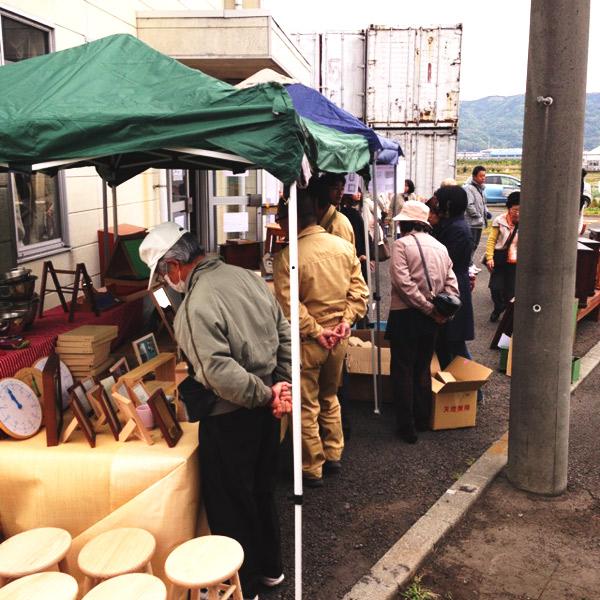 木工団地フェスティバル