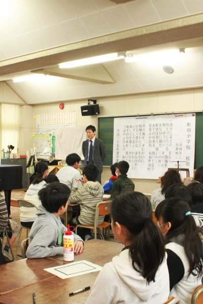 小田原市立町田小学校の校歌ボード製作
