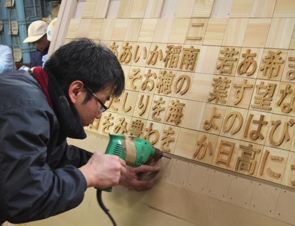 町田小学校の校歌ボード