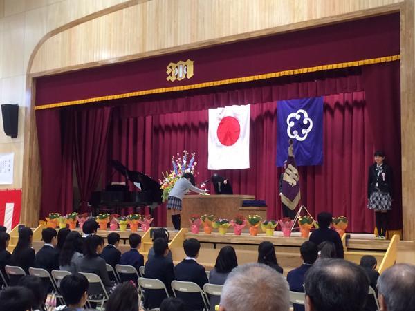 小田原市立町田小学校の校歌ボード&卒業式