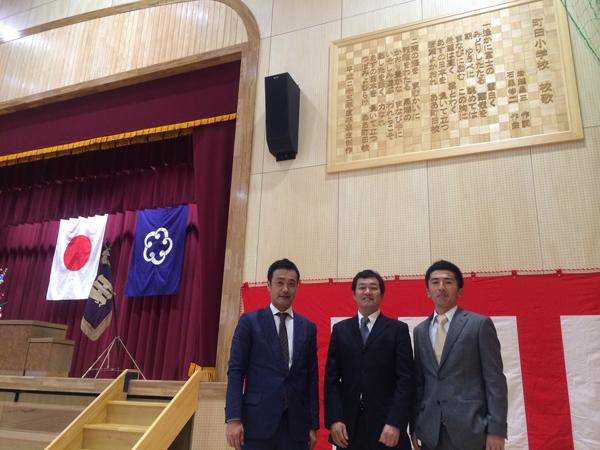 田原市立町田小学校の校歌ボード&卒業式