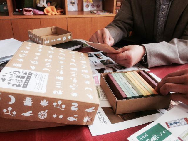 東京おもちゃ美術館でかまぼこつみきを紹介