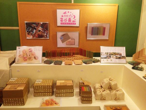 東京おもちゃ美術館『木のおもちゃ職人展』