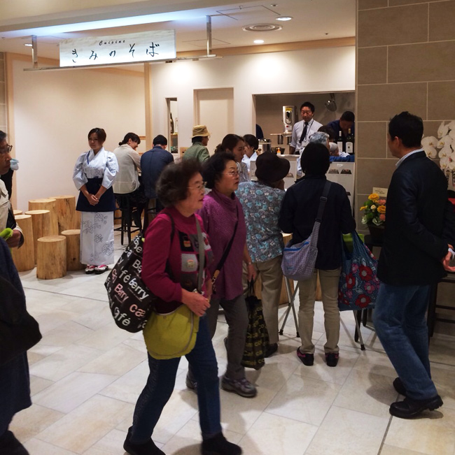 【HaRuNe小田原】『TAKUMI館』『きみのそば』がオープン