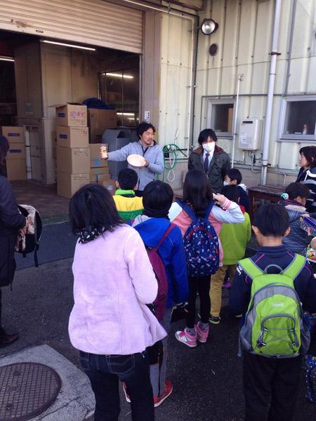 早川小学校生 工場見学