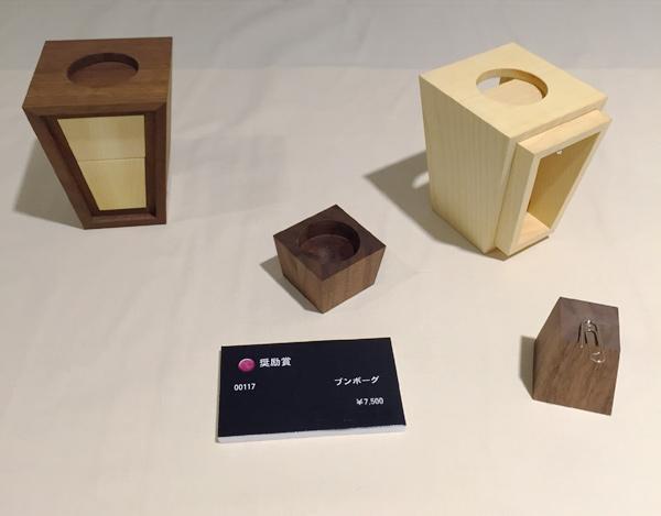 木・技・匠の祭典 木のクラフトコンペ授賞式