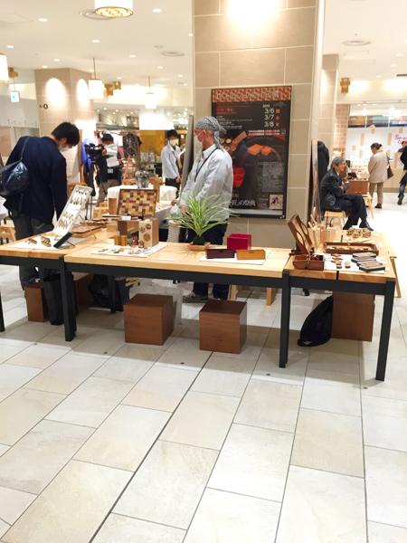 木・技・匠の祭典 木工市