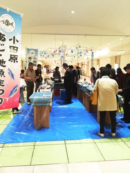 ハルネ小田原第二回駅直朝市場
