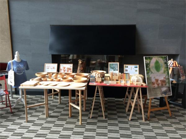 世界が認める箱根の育林材展