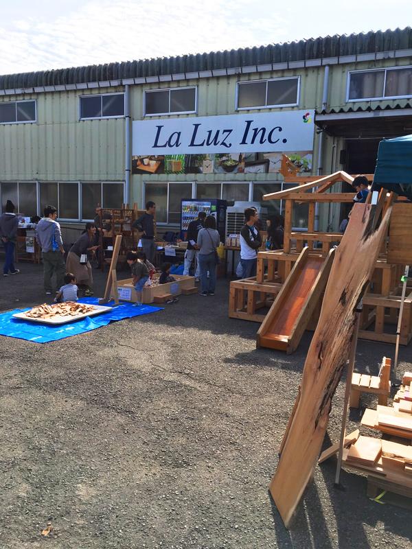 第8回木工団地フェスティバル