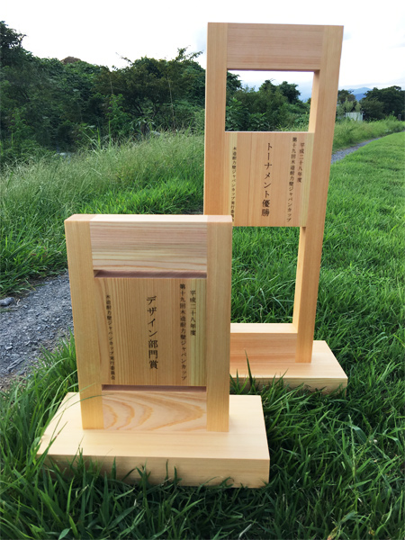 【木造耐力壁ジャパンカップ】トロフィーを作製