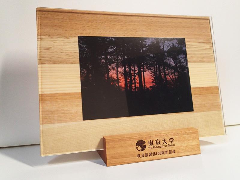 東大秩父演習林100周年の記念品を作製しました。