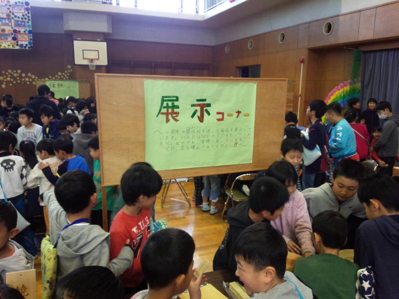 小田原市立三の丸小学校5年生のデザインポストカードを販売。