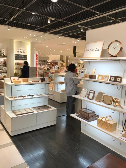 百貨店催事のお知らせ(3店舗)