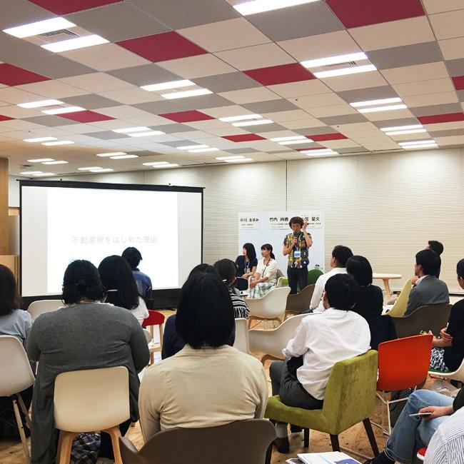 YAHOO様・雑誌TURNS様・小田原市様によるトークイベントに参加しました。