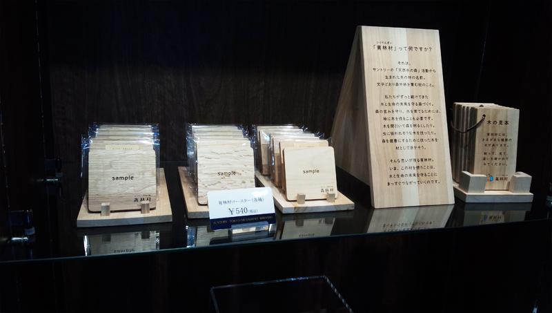 サントリー武蔵野工場のショップで販売される商品と什器を作製しました。